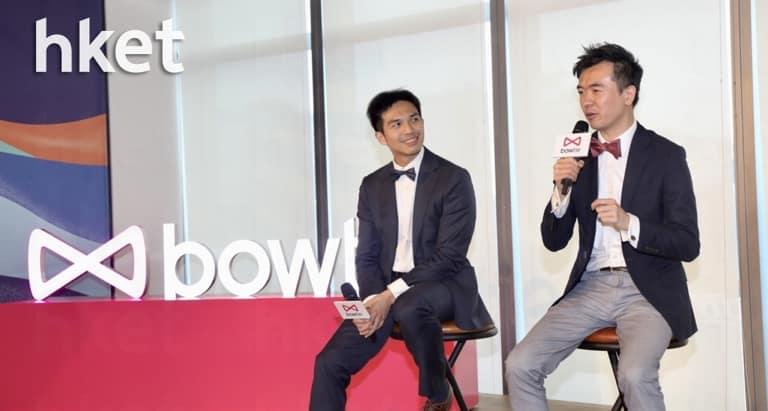香港首家虛擬保險 推全網上自願醫保計劃
