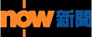 財經新聞 —— 唔靠經紀!虛擬保險保費平一截