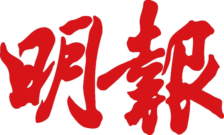 保泰:成立兩年促成100億港元保額 續凍結醫保年費